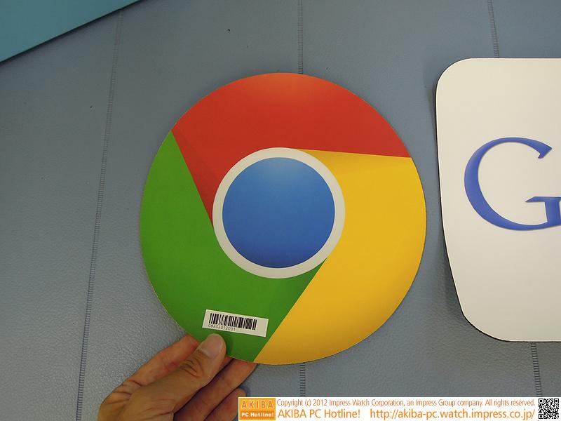 Chromeマウスパッド(780円)