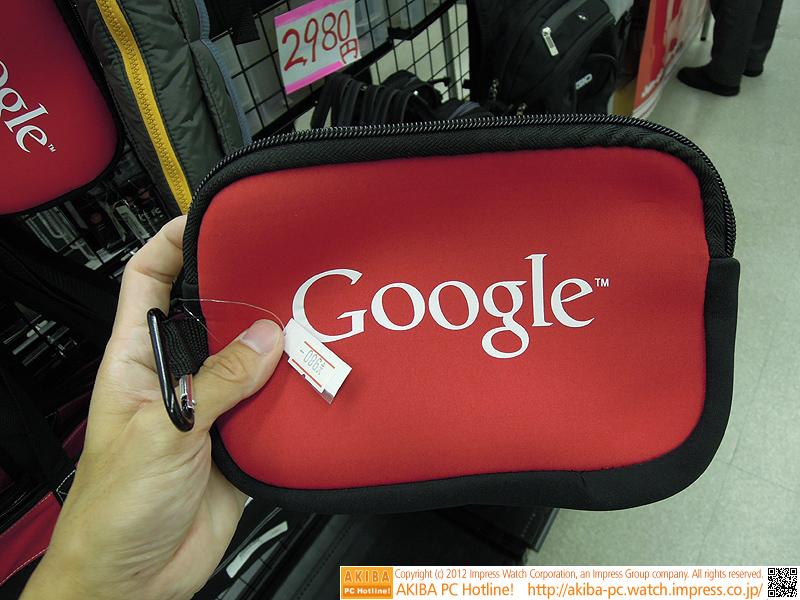 Googleロゴ入りポーチ(980円)