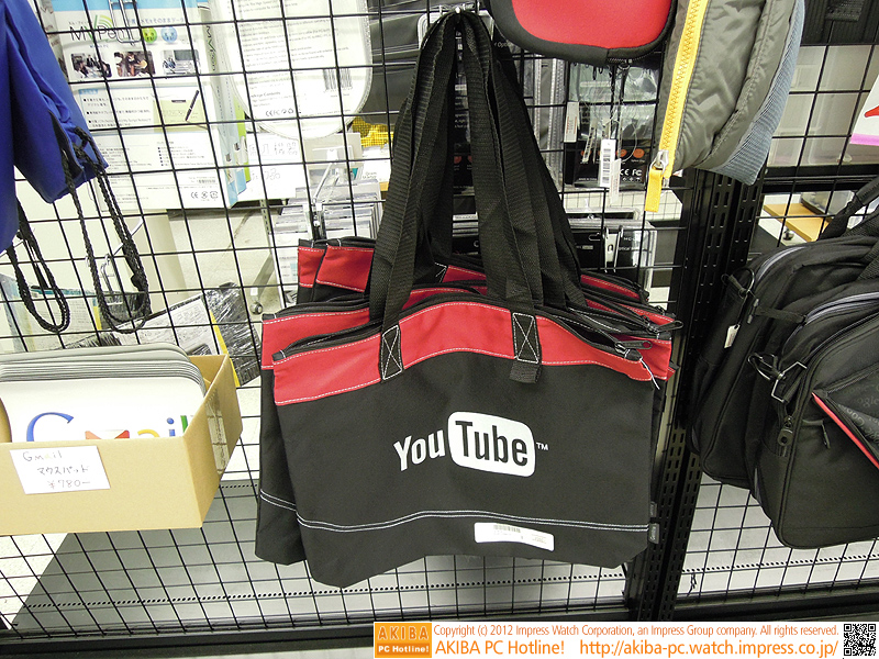 YouTubeロゴ入りバッグ(980円)