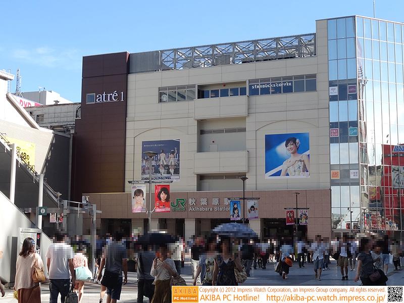 あっちゃんがいっぱい(JR秋葉原駅)