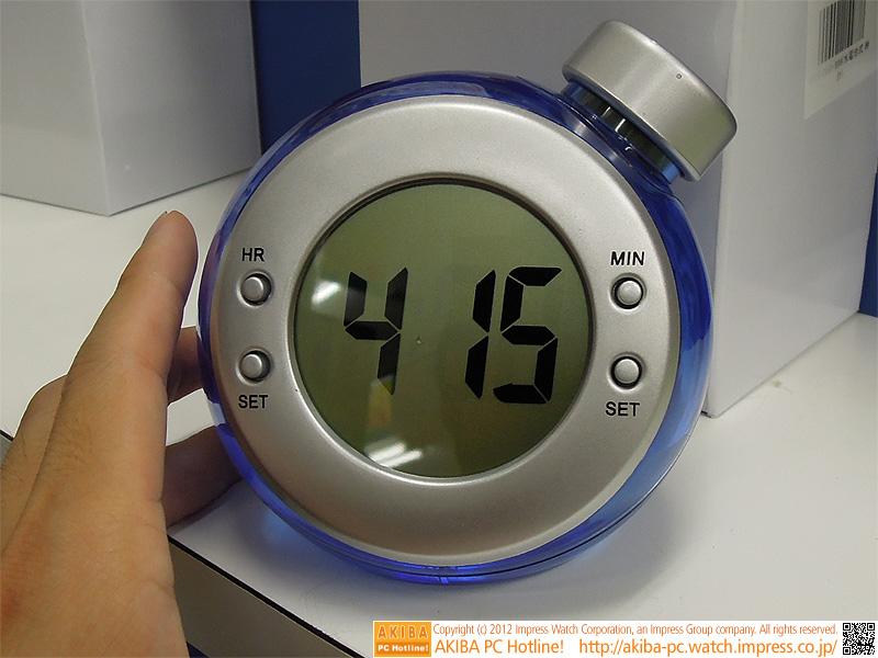 時計機能のみに絞ったシンプルなもの。