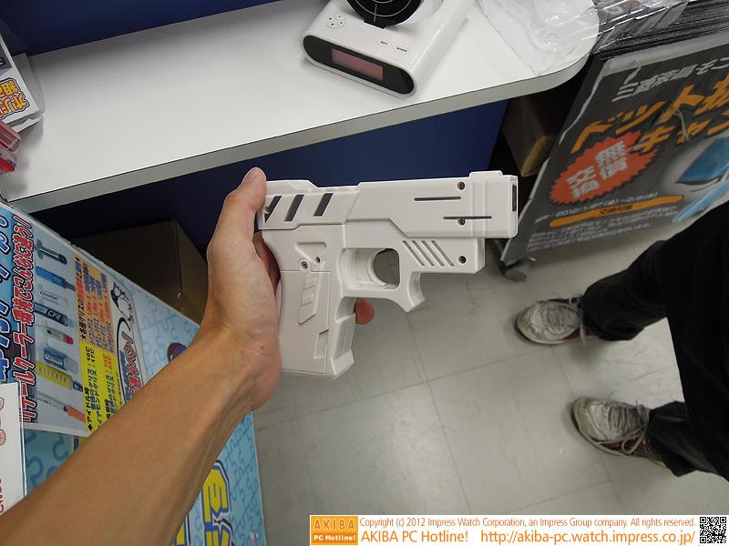 アラームを止めるための銃。