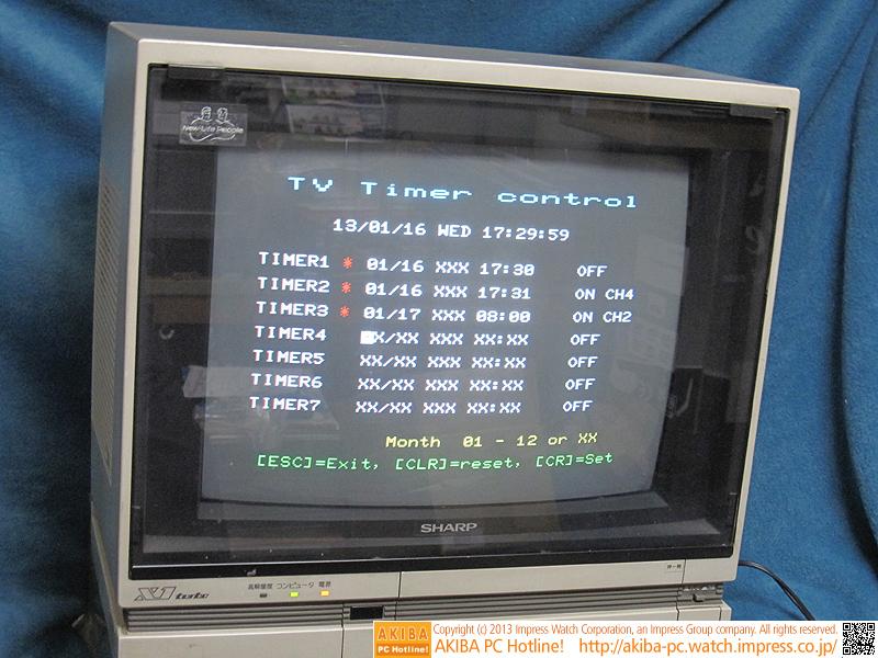 電源投入後に「T」キーを押すか、BASICの「ASK」コマンドでタイマー操作画面が表示されます。XXがワイルドカードです。この機能を使って、店頭デモ機のモニタを10分おきにOFFにするイタズラをしたことを思い出しました……。