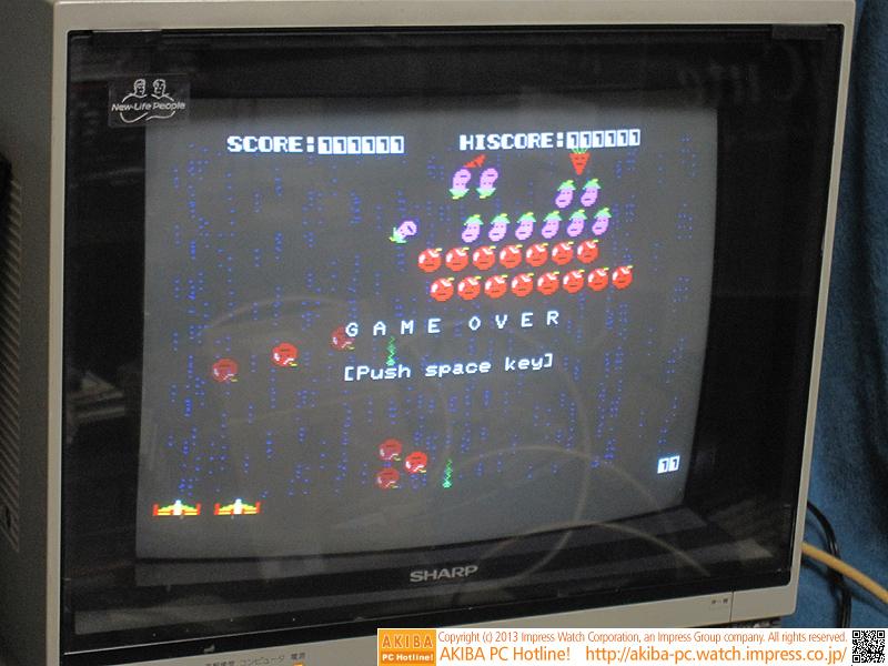 ハドソン製ゲーム「ベジタブルクラッシュ」。有名なシューティングゲームを参考にしたのでしょうか?グラフィックビデオメモリを使わなくてすむ数少ないゲームソフトです。
