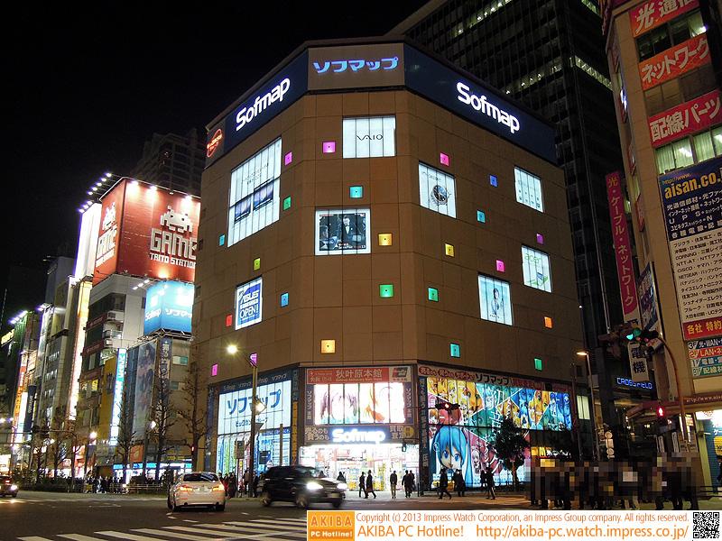 "<a class="""" href=""/shop/at/sofmap_honkan.html"">ソフマップ 秋葉原 本館</a>の全景。右下にある今回の壁面広告がかなり目立っている。"