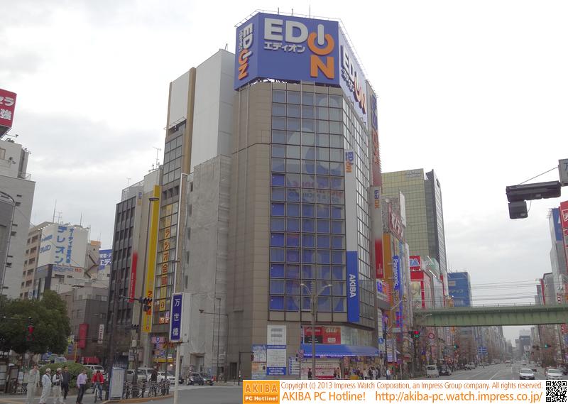 営業やサポートを引き継ぐエディオンAKIBA