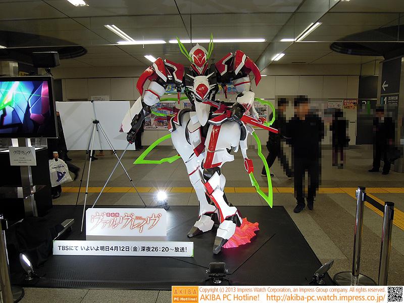 TVアニメ「革命機 ヴァルヴレイヴ」に登場する人型ロボット「ヴァルヴレイヴ」。