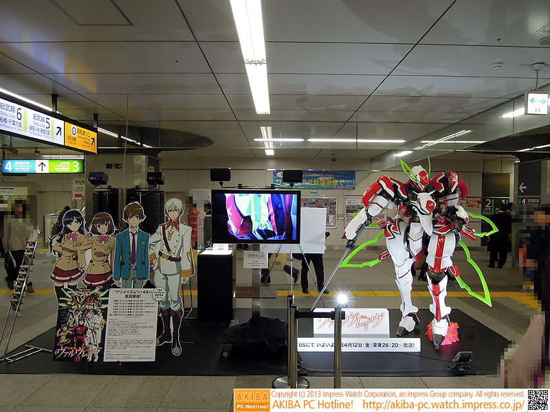 秋葉原駅構内の一角が「革命機 ヴァルヴレイヴ」の展示スペースに。