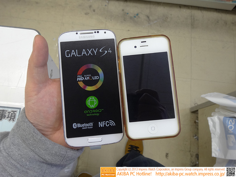 「iPhone 4」との比較