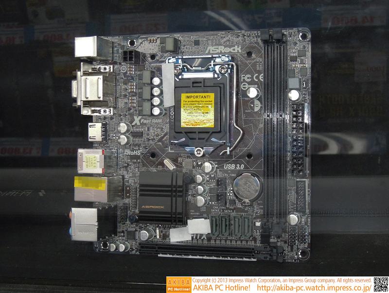 Mini-ITXモデル