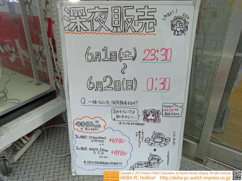 "<a class="""" href=""/shop/at/zoa.html"">ZOA 秋葉原本店</a>の告知"