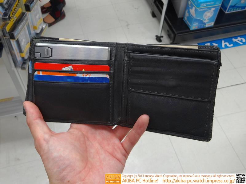財布に入れてみた