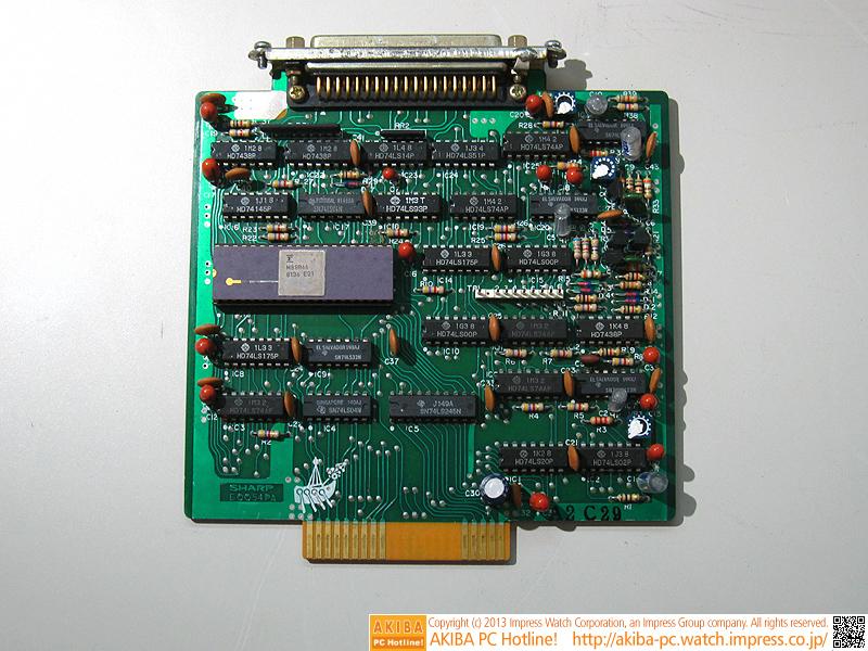 FDD I/Fカード「MZ-8BFI」です。基板中央の左にある一番大きいICが、主役のFDC(floppy disk controller)である富士通「MB8866」です。接続するFDD「MZ-80BF」はMZ-80B本体よりも2万円ほど高価ですが、当時としては珍しいことではありませんでした。