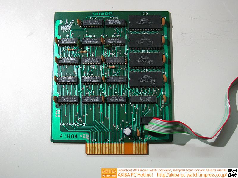 グラフィック用のビデオメモリを更に8KB追加する「MZ-8BGK」です、前述の「MZ-8BG」と合わせて搭載します。別途、拡張I/Oポートも必要です。