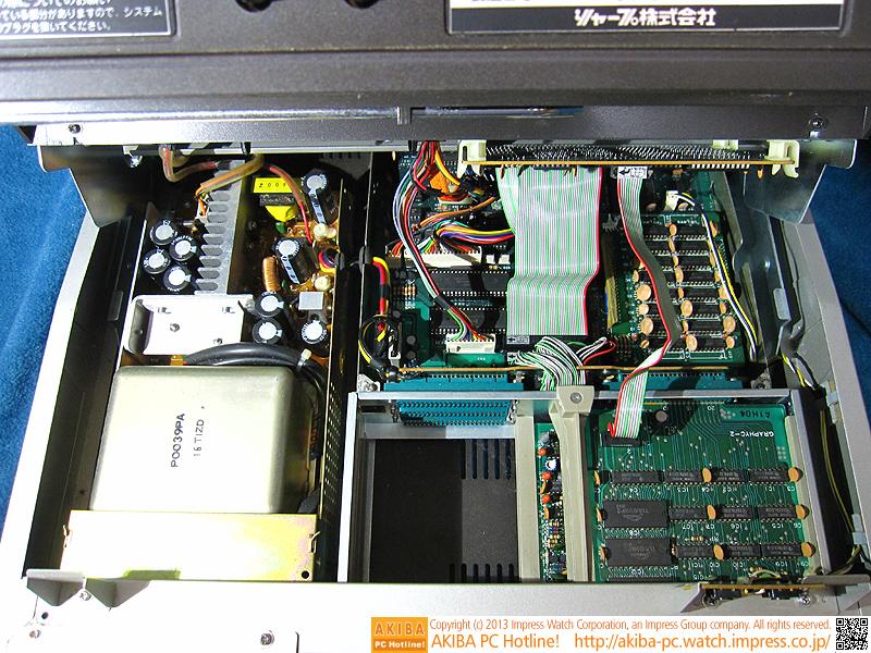 内部の様子。左が電源で、現在のATX電源よりも大きい容積です。右上がマザーボード、右下が別売りオプションの拡張I/Oポート「MZ-8BK」です。