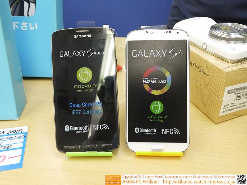 GALAXY S4との比較