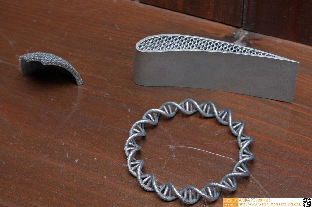 今後対応する予定のアルミ製の造形。中空や複雑な形状も簡単に作成できる。切削加工では絶対に作れないものも
