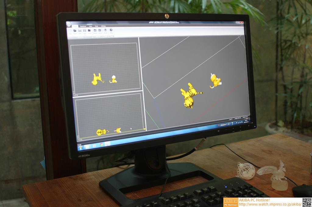 3Dプリントシステムにオブジェクトを配置する。一度に複数配置すれば量産できる