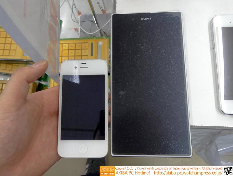 iPhone 4Sとの比較