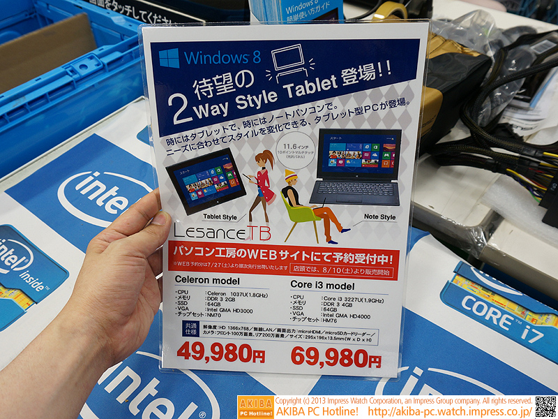 2Way Style Tablet