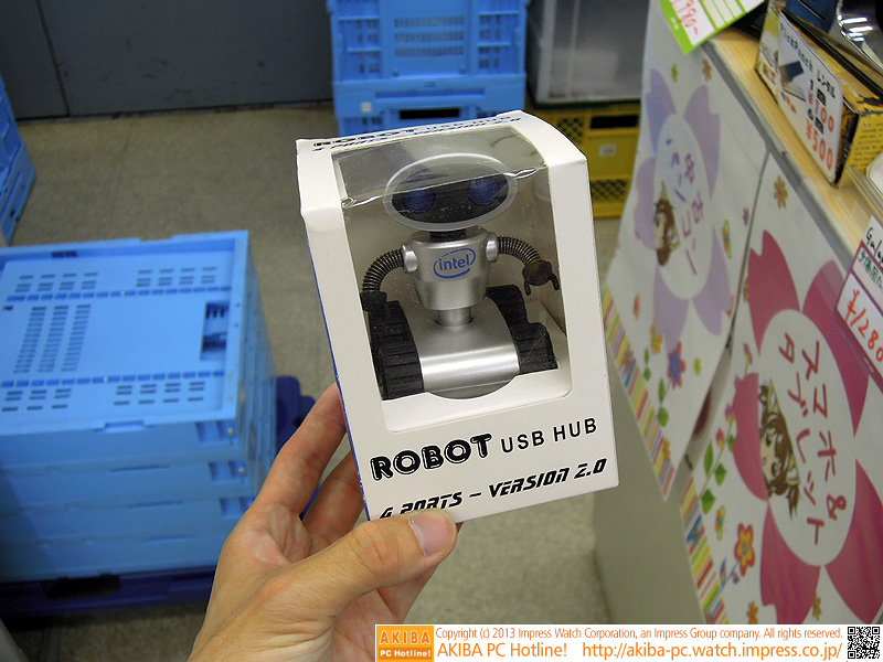 ロボット型USBハブ(4ポート/780円)