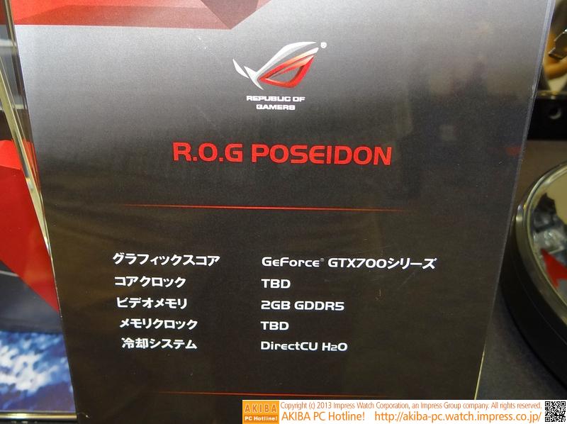 GPUは「GTX700シリーズ」。CPUクーラー名は「DirectCU H2O」