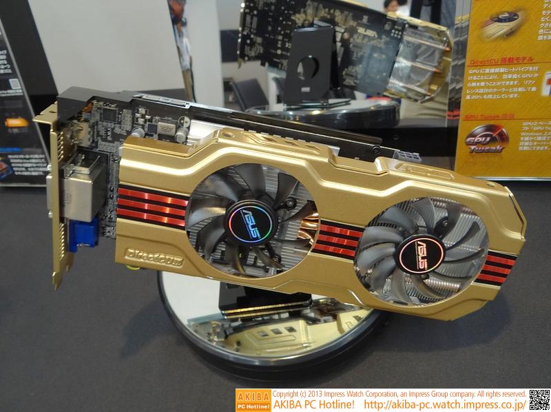GTX650TI Gold Edition