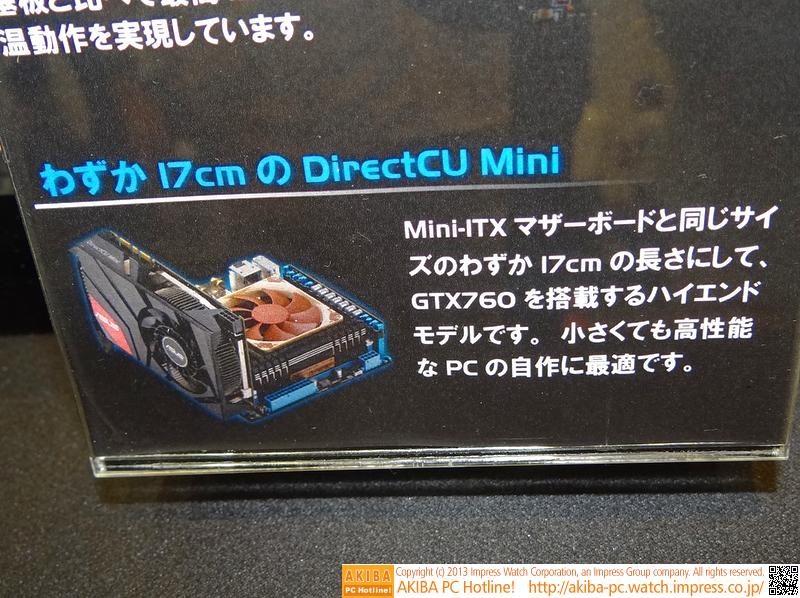 GTX760-DCMOC-2GD5