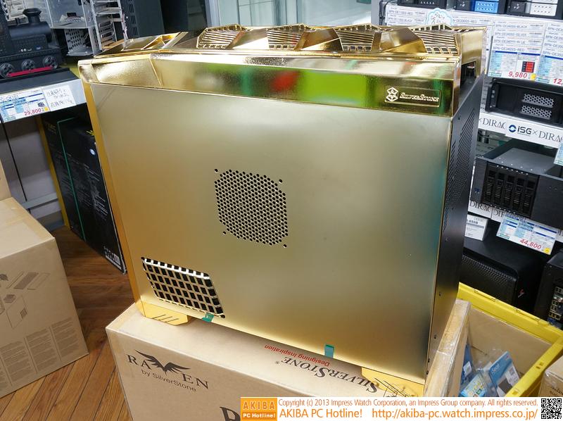 SST-RV03 Special Edition