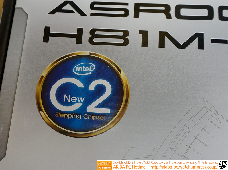 H81M-ITX