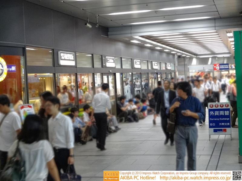 "<a class="""" href=""/shop/at/yodobashi.html"">ヨドバシカメラ マルチメディア AKIBA</a>の行列"