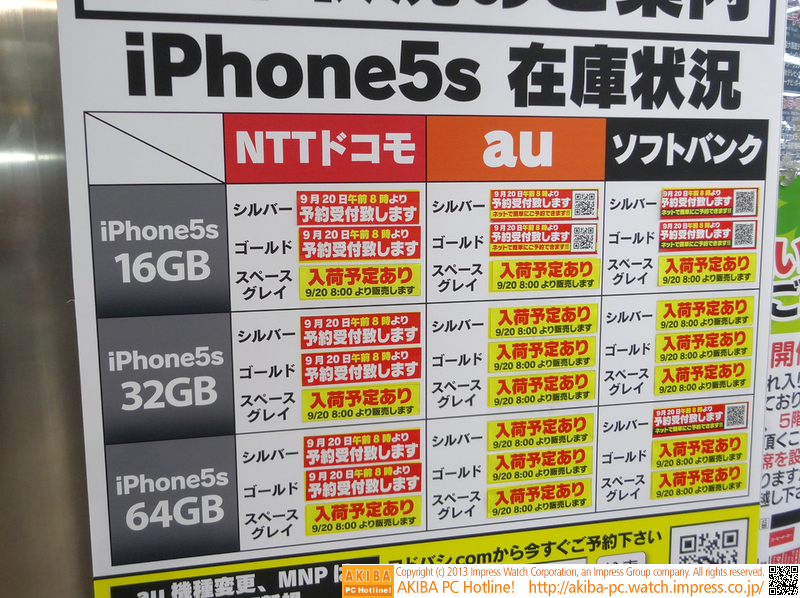 "<a class="""" href=""/shop/at/yodobashi.html"">ヨドバシカメラ マルチメディア AKIBA</a>"