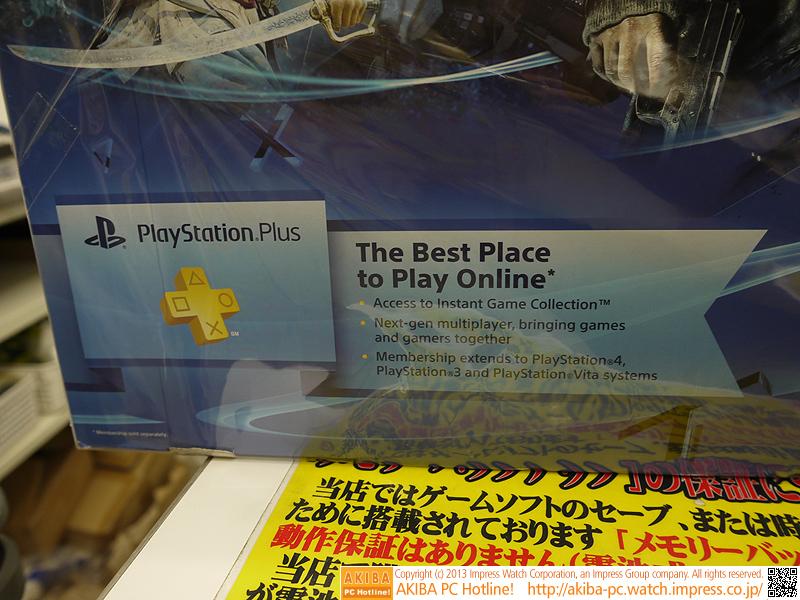 対応ゲームソフト
