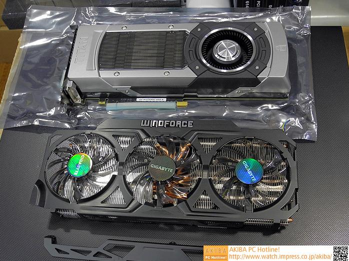 GeForce GTX TITANでは、「ファンを自分で交換する」という異例のモデルも発売された