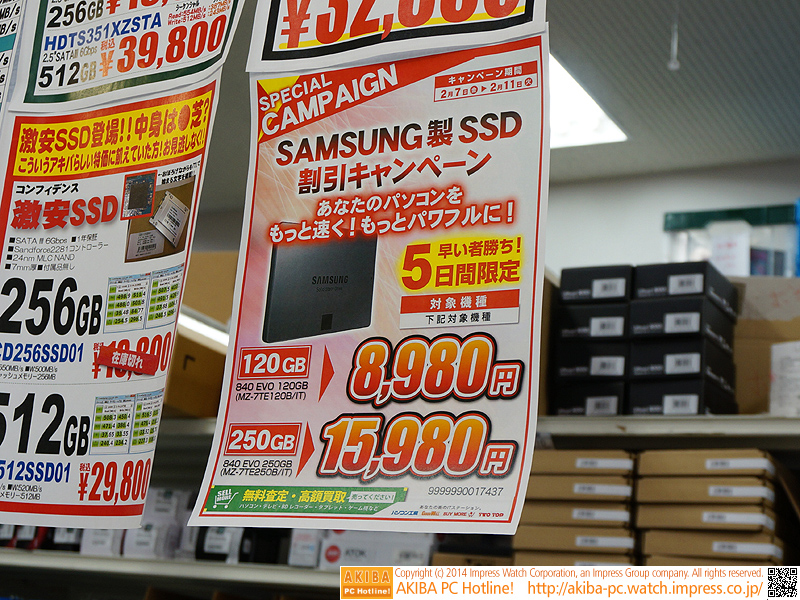 """<a class="""""""" href=""""/shop/at/buymore.html"""">BUY MORE秋葉原本店</a>の価格"""