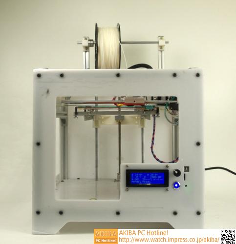 液晶パネルを備え、スタンドアロン出力に対応した3D PRINTER REPRAP PROFESSIONAL