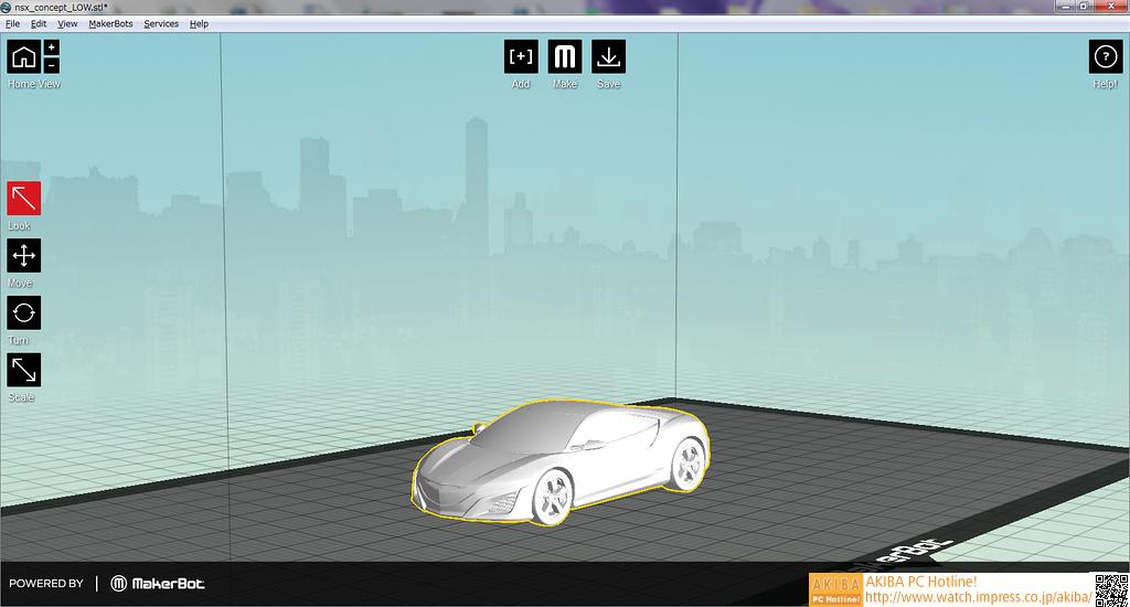 ダウンロードしたNSX Conceptの3Dデータを、MakerWareに読み込ませたところ