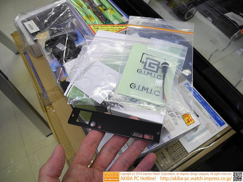 G.I.M.I.CのStandardモデル向けのリアパネルも付属している。