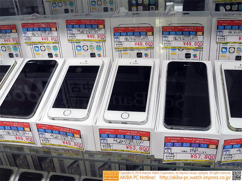 iPhone 5sは5万円台が中心。