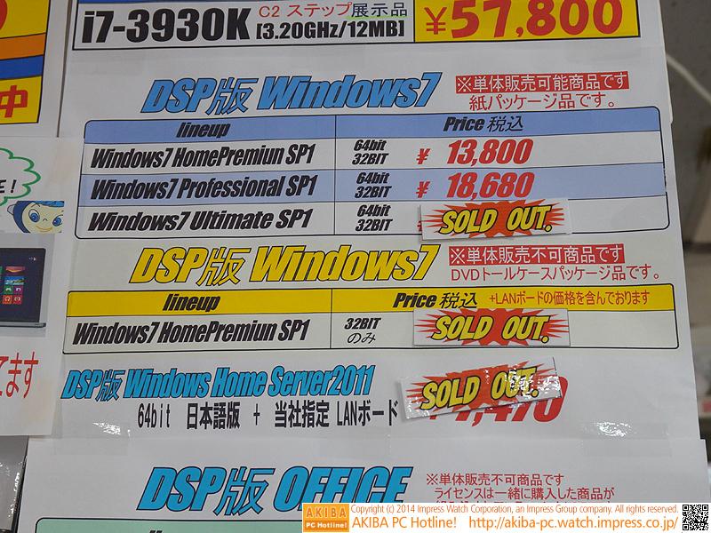 "<a class="""" href=""/shop/at/zoa.html"">ZOA 秋葉原本店</a>の価格"