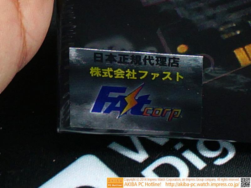 一部モデルはRAMDiskソフト付き