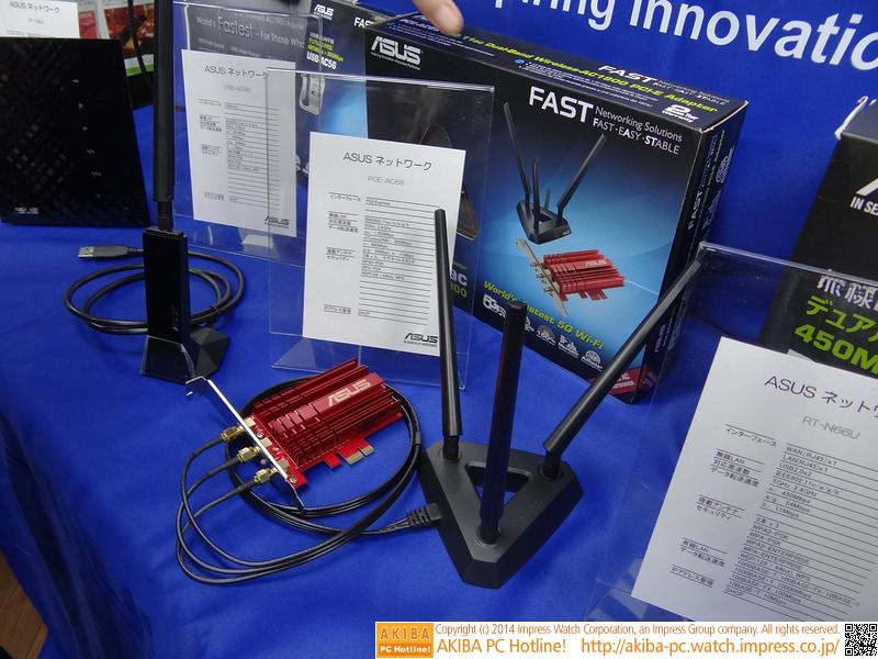 "IEEE 802.11acに対応、11acで最大1,300Mbps、11n(TurboQAM)で最大600Mbpsで通信できる無線LANカード「PCE-AC68」。同社の無線ルータ「<a class="""" href=""http://internet.watch.impress.co.jp/docs/column/shimizu/20131217_627549.html"">RT-AC68U</a>」の性能を引き出すべく用意された製品という。4月発売予定。"