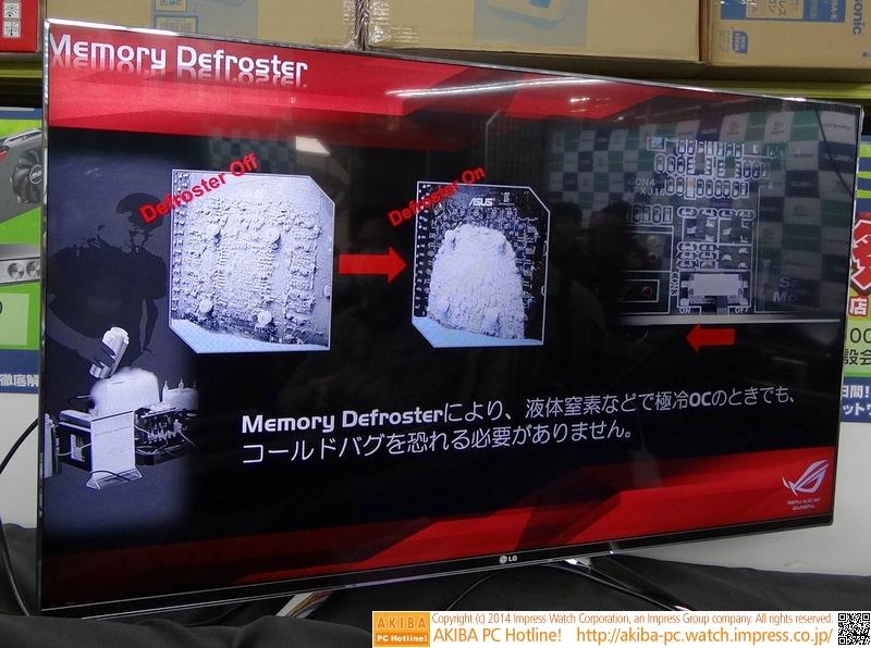極冷時にメモリチップの冷やしすぎを防止するヒーターも搭載しているという。