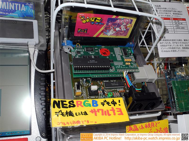 改造基板を実装したAV仕様ファミコン(ニューファミコン)。