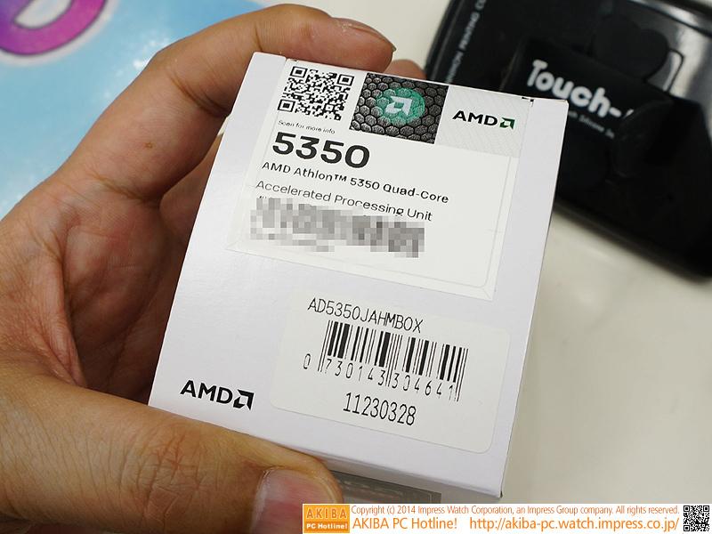Athlonシリーズ