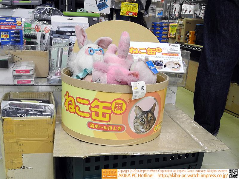 """ネコ缶をイメージしたキャットハウス。<a class="""""""" href=""""/shop/at/usagi2.html"""">三月兎2号店</a>で販売中"""