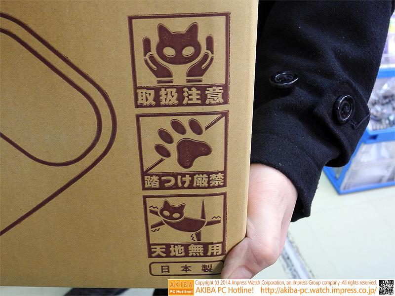 外箱の注意書きマーク。
