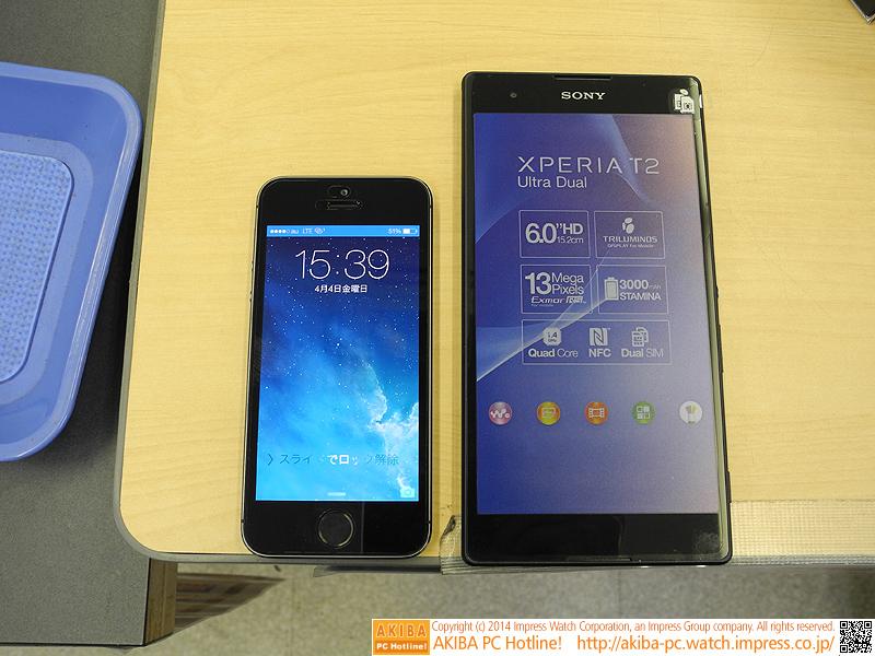 iPhone 5s(左)との比較