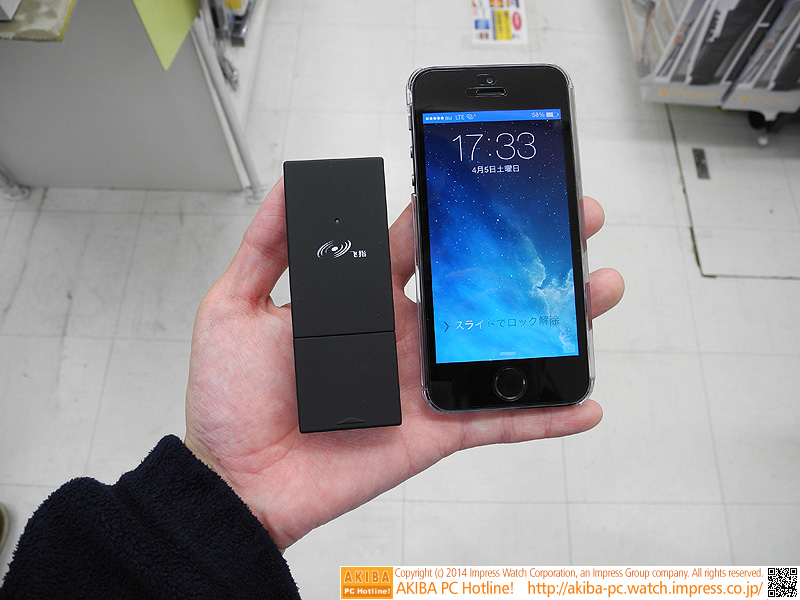 iPhone 5sとの大きさ比較