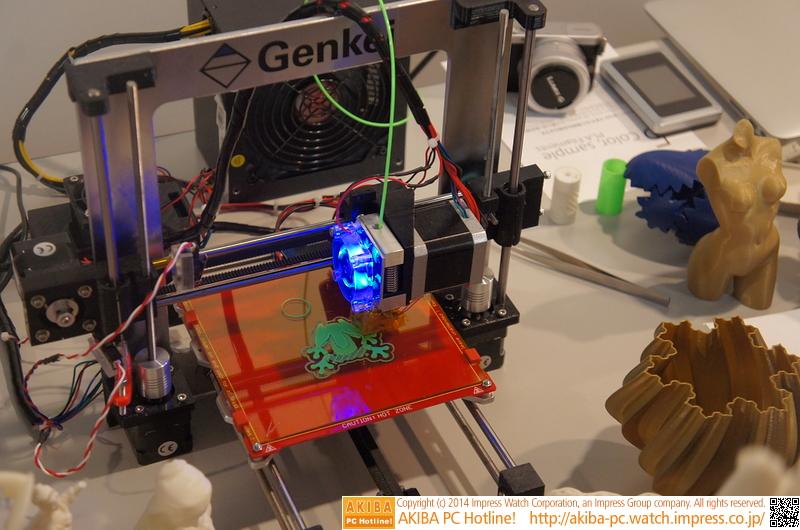 加藤氏が開発し、Genkeiでキットを販売している3Dプリンタ「atom 3Dプリンター」